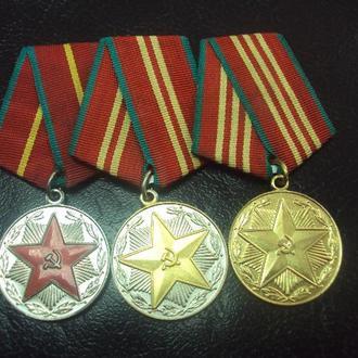 медаль за 10 15 20 лет безупречной службы без ведомства №4167