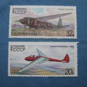 СССР 1982 год Авиация  2 шт.