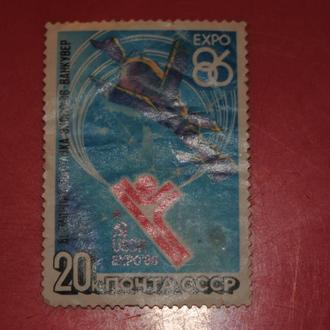 марка 1983 г СССР