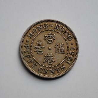 Гонконг 50 центов 1951 г., XF, 'Король Георг VI (1937 - 1952)'