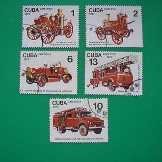 Куба Пожарки