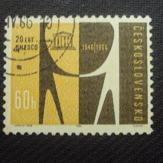 ЧССР 1966 гаш.