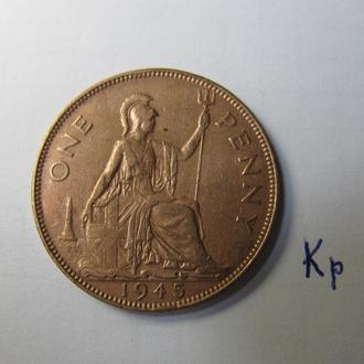Великобритания один пенни 1 пенні one penny 1945
