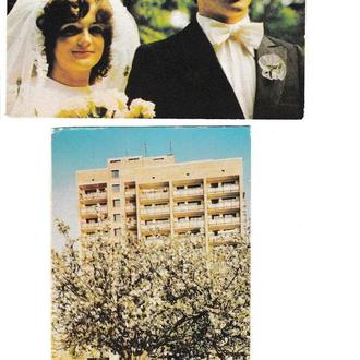 Календарики 1982 Страхование бракосочетаний и строений, Латвия, тир. 35000