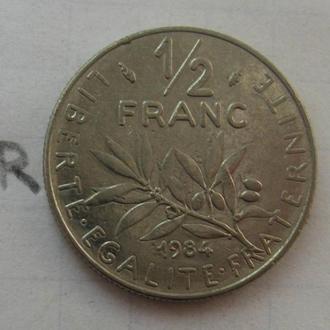 1/2 франка 1984 г. ФРАНЦИЯ.