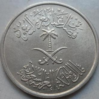 Саудовская Аравия 50 халал 1392