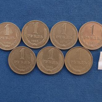 СССР  набор рублей  годовиков 1984 - 1990  ЛЮКС  № 12  годовики 7 шт