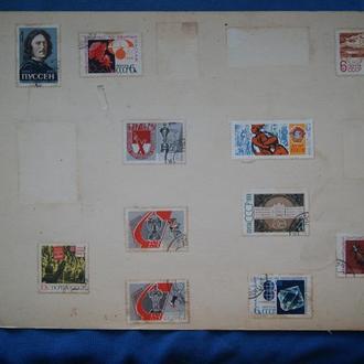 Лист с марками для начинающих коллекционеров  № 13