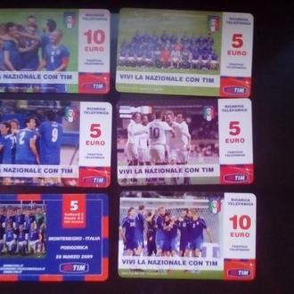 6 телефонних карток 1 лотом, Італія