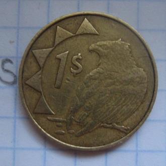 НАМИБИЯ, 1 доллар 1993 г. (ОРЕЛ).