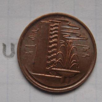 СИНГАПУР, 1 цент 1981 г. (ФОНТАН; состояние).
