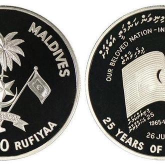 МАЛЬДИВСКИЕ ОСТРОВА (МАЛЬДИВЫ) 500 РУФИЙ 1990 СЕРЕБРО ПРУФ