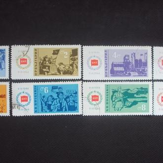 Болгария 1964г. гаш.