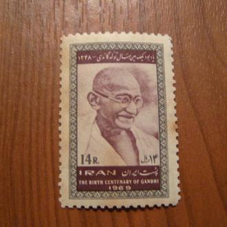 Іран.Ганді.