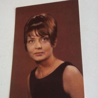 Открытка.Жанна Болотова.1967г.