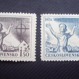 ЧССР 1951 негаш.