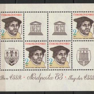Чехословакия 1983 ** Личности в Истории Мартин Лютер ЮНЕСКО блок 30-00 евро MNH