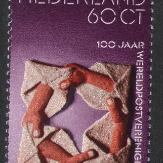 Нидерланды - почта 1974 - Michel Nr. 1038 **