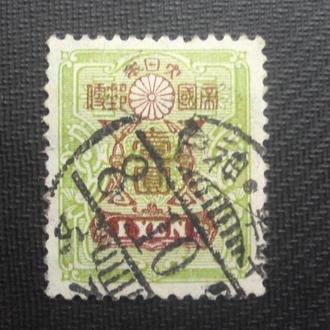 Япония 1913г.гаш.