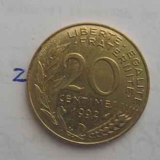 ФРАНЦИЯ, 20 сантимов 1992 года.