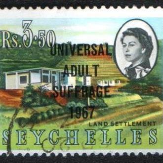 Сейшельские острова (1967) Британская колония. Всеобщее избирательное право. Надпечатка