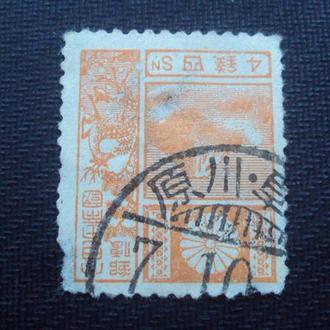 Япония 1922г.гаш.