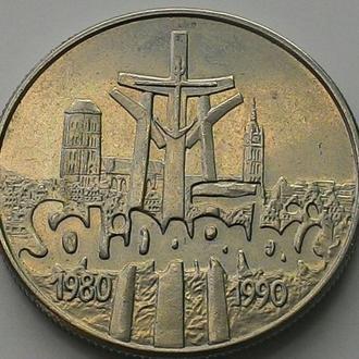 Польша 10 000 злотых 1990 Солидарность! ОТЛИЧНОЕ СОСТОЯНИЕ!!!!