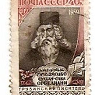 СССР    (0443)