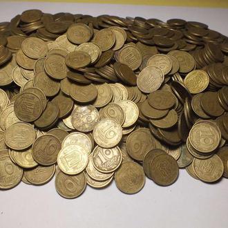 10 копеек 1992, 1994, 1996 годов (Луганские) -1000 шт.