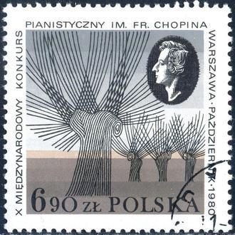 Польша. Конкурс пианистов им. Шопена (серия) 1980 г.