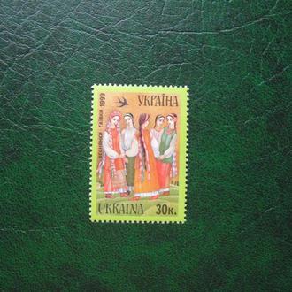 1999р.обряд веснянки-гаївки.MNH