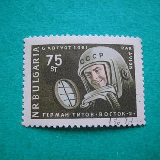 Болгария 1961 Космос  *