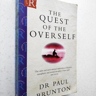 Paul Brunton. The Quest Of The Overself.