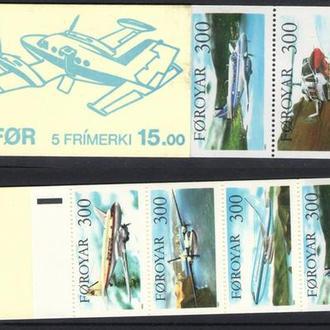Фареры - самолеты 1985 - Michel Nr. MH3 **