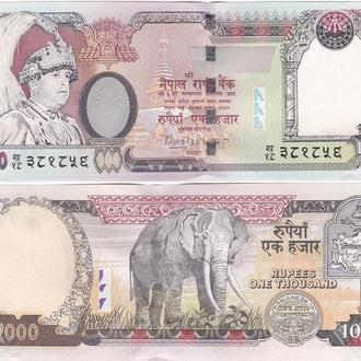 Nepal Непал  1000 Rupees 2002 Pick 51 (black king) UNC- JavirNV