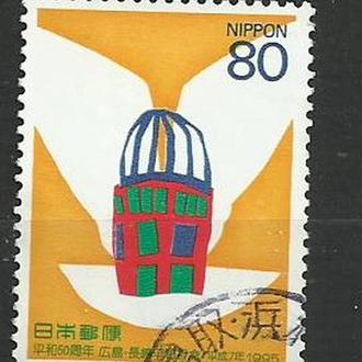 Япония. Лот 370