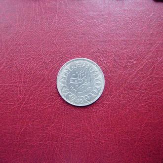Египет 5 пиастров 1939 Редкая серебро