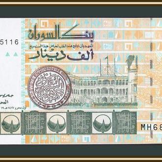 Судан 1000 динаров 1996 P-59 (59a) UNC