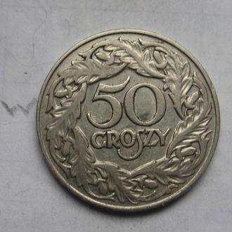 ПОЛЬША, 50 грошей 1923 г.