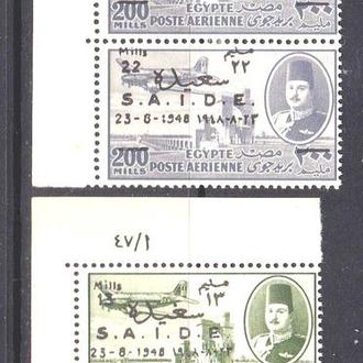 Авиация .  Египет 1948 г MNH - надпечатка - пара -