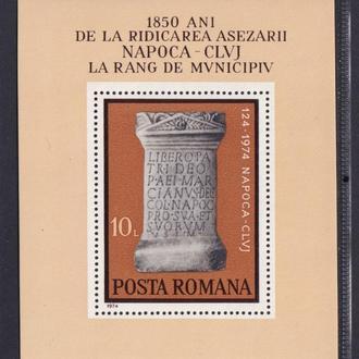 Румыния 1974 - История, Древний Рим Michel block 111 **