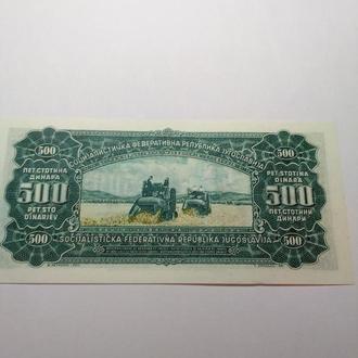 500 динар 1963, Югославия, Пресс, Unc, оригинал