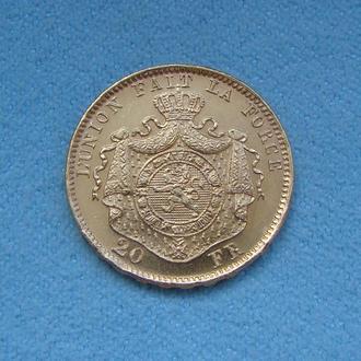 20 ФРАНКОВ БЕЛЬГИЯ 1876 г. Золото 900. Монета 20 FRANCS Король Леополд II.