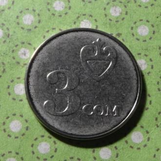 Киргизия 2008 год монета 3 сома !