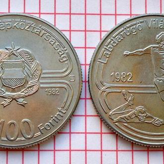 Венгрия 100 форинтов, 1982 Чемпионат мира по футболу
