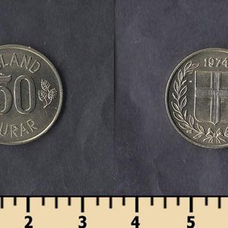 Исландия 50 аурар 1974