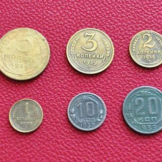 Набор 20,  10 копеек 1939  г и 5, 3, 2, 1 копейки 1939  г СССР одним лотом