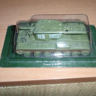 """Серия""""Русские танки"""" танк КВ - 1"""