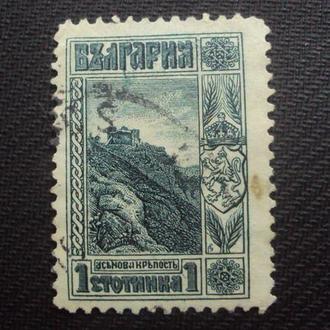 Болгария 1911г. гаш.