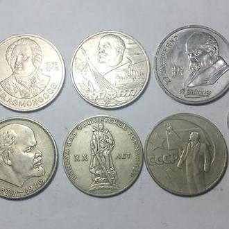Мегалот 9 юбилейных рублей СССР +Бонус юбилейные 50 20 и 10 копеек